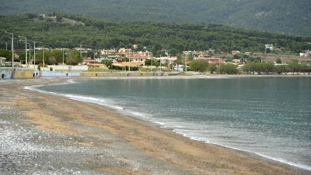 Psatha Alepochori Beach