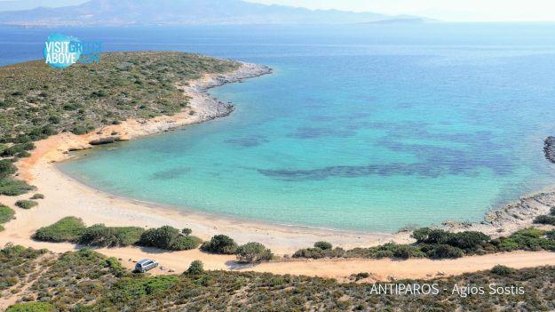 Agios Sostis Beach, Antiparos Island