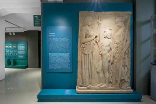 loulis_museum